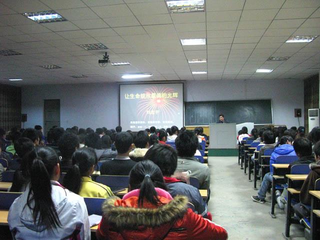 郑州市第二十九中学党支部积极开展生命教育活动