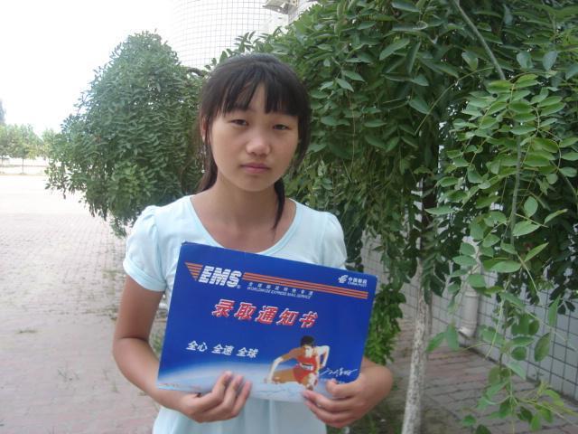 郑州29中2008年高考金榜(三)