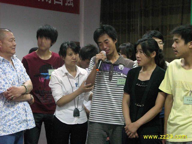 我校与北京华教国际机构、全国生命教育工作委员会成功举
