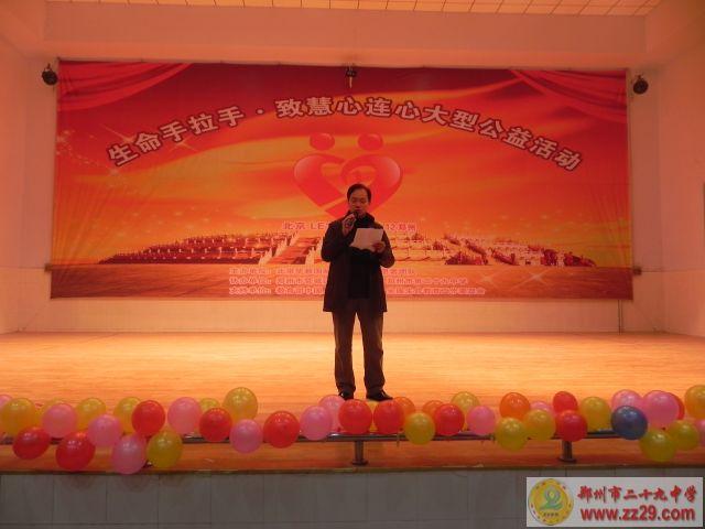 """教育部全国生命教育工作委员会在29中隆重举行""""生命手拉"""