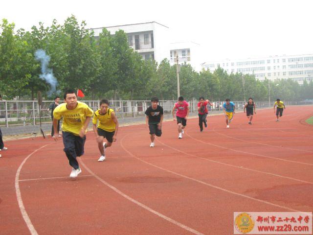 1500米长跑-二十九中举行秋季运动会