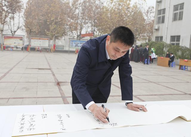 郑州市第二十九中学隆重举行60周年校庆
