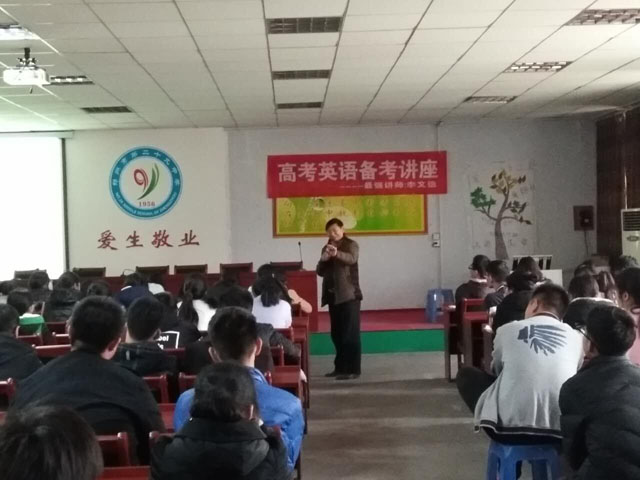 """郑州市第二十九中学举办""""最强讲师""""第一期活动"""