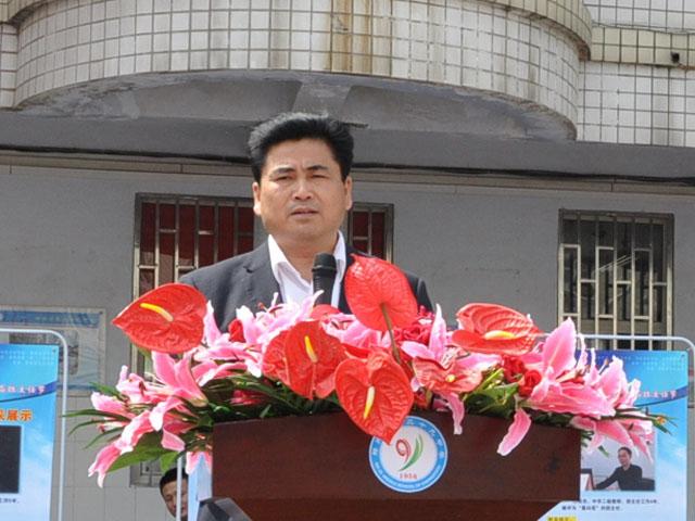 郑州市第二十九中学首届班主任节隆重开幕